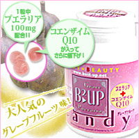 Genuine B2UP Candy from Japan